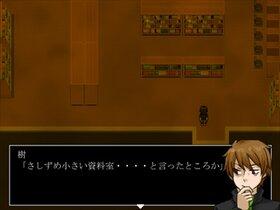 シニタガリオウエンカ 【ver.2.04】 Game Screen Shot3