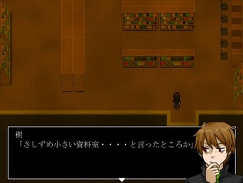 シニタガリオウエンカ 【ver.2.06】 Game Screen Shot3