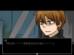 シニタガリオウエンカ 【ver.2.04】 Game Screen Shot4