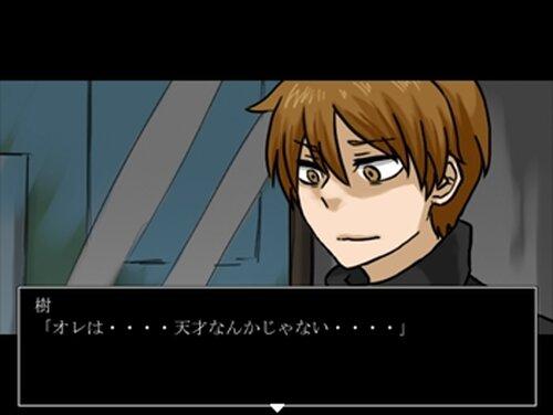 シニタガリオウエンカ 【ver.2.06】 Game Screen Shot4