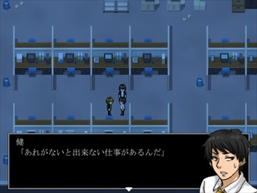 シニタガリオウエンカ 【ver.2.06】 Game Screen Shot5