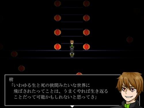 シニタガリオウエンカ 【ver.2.06】 Game Screen Shots