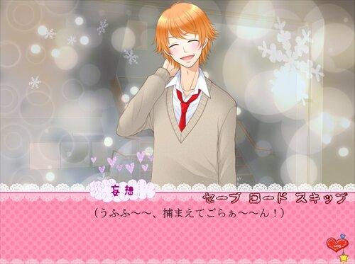 コミュ障女子の告白 Game Screen Shot1