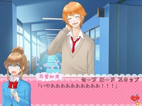 コミュ障女子の告白 Game Screen Shot2