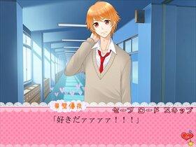 コミュ障女子の告白 Game Screen Shot3
