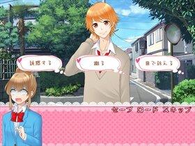 コミュ障女子の告白 Game Screen Shot4