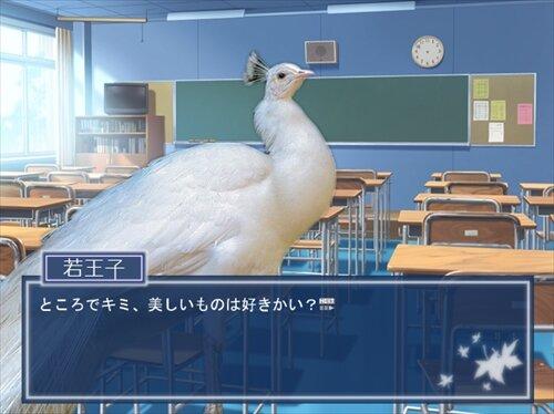 鳥愛学園 ~鳥の取りあい~ Game Screen Shot1