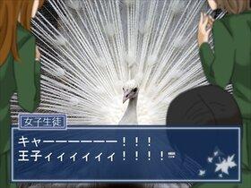 鳥愛学園 ~鳥の取りあい~ Game Screen Shot2