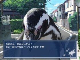 鳥愛学園 ~鳥の取りあい~ Game Screen Shot3