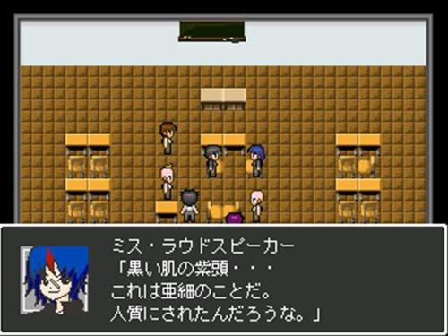 ミス・ラウドスピーカー Game Screen Shot1
