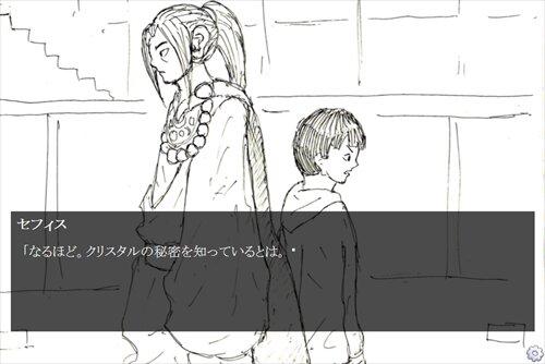 ボヘミアン・ロック(後編) Game Screen Shot
