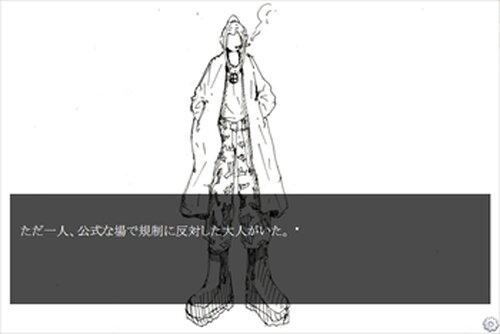 ボヘミアン・ロック(後編) Game Screen Shot2