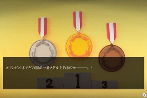 ボヘミアン・ロック(後編) Game Screen Shot3