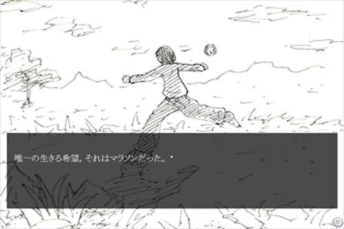 ボヘミアン・ロック(後編) Game Screen Shot4