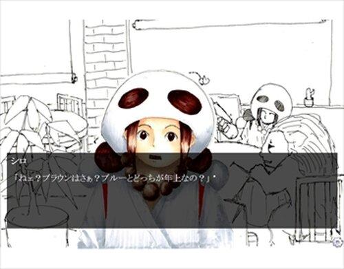 ボヘミアン・ロック(後編) Game Screen Shots