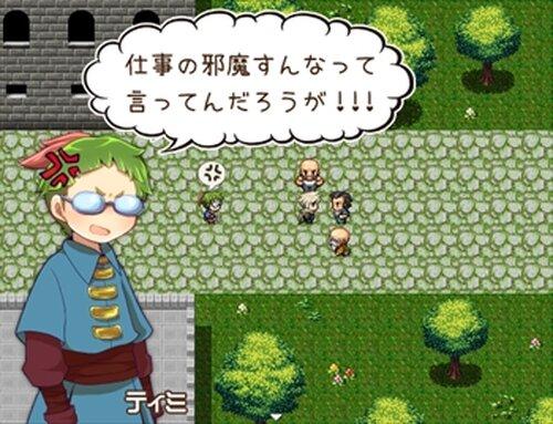 守れ!俺の騎士さま!! Game Screen Shot2