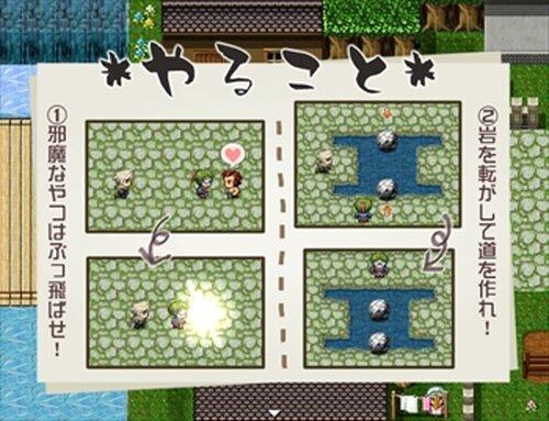 守れ!俺の騎士さま!! Game Screen Shot3