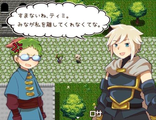 守れ!俺の騎士さま!! Game Screen Shots