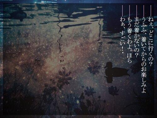魔法使いの四季 Game Screen Shot2