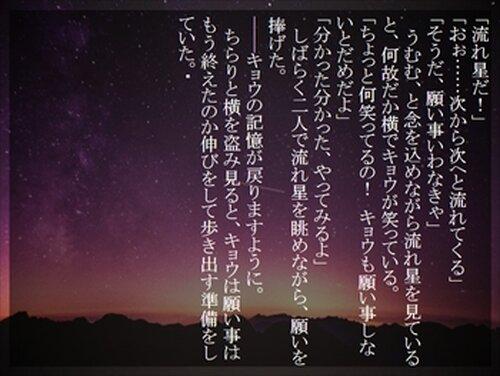 魔法使いの四季 Game Screen Shots