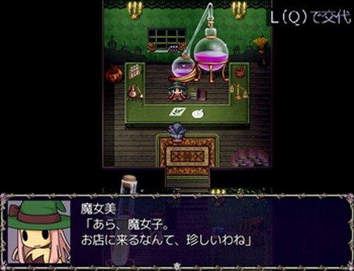 ハロウィンビレッジの事件簿 Game Screen Shot2