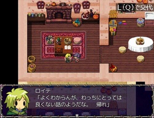 ハロウィンビレッジの事件簿 Game Screen Shot4