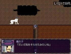ハロウィンビレッジの事件簿 Game Screen Shot5