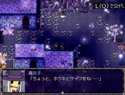 ハロウィンビレッジの事件簿 Game Screen Shots