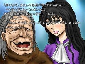 異形の鎮魂歌~終わる世界に~ Game Screen Shot3