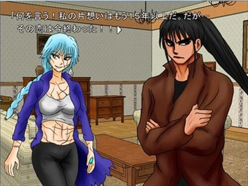 異形の鎮魂歌~終わる世界に~ Game Screen Shot5