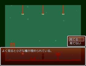 atonement Game Screen Shot2