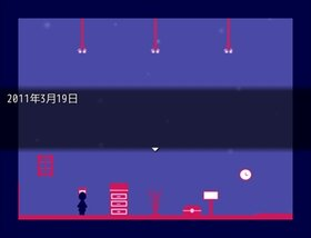 atonement Game Screen Shot4