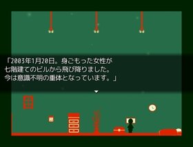 atonement Game Screen Shot5