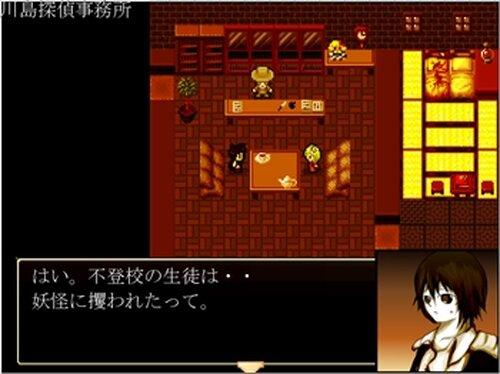 狂骨 Game Screen Shot2
