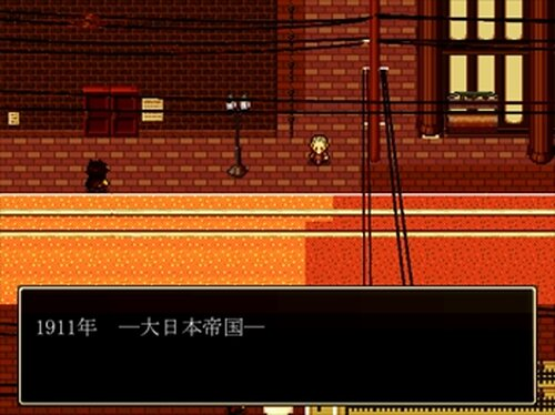 狂骨 Game Screen Shot3