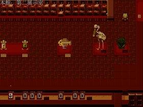狂骨 Game Screen Shot5