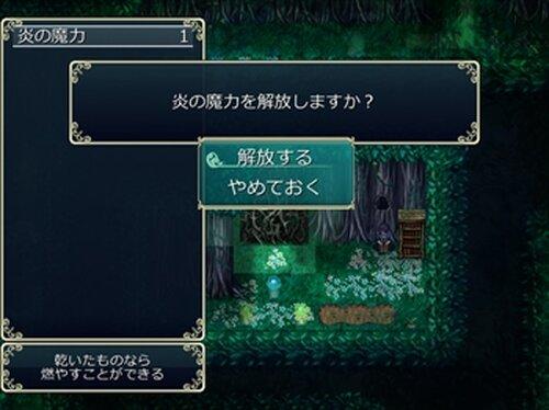 魔法使いと迷いの森 Game Screen Shot2