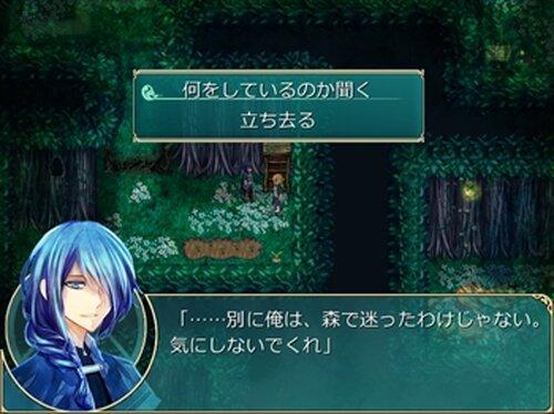 魔法使いと迷いの森 Game Screen Shot3