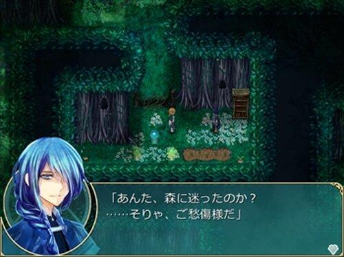 魔法使いと迷いの森 Game Screen Shots