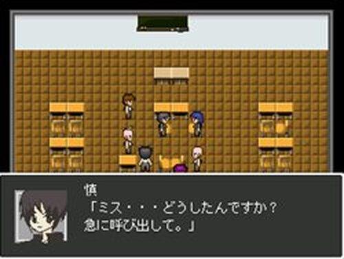 ミス・ラウドスピーカー Game Screen Shots