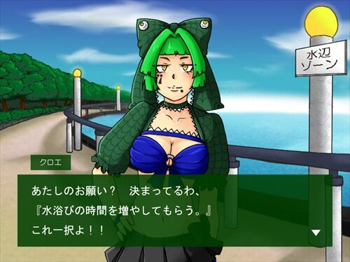 アニマルクイーン_体験版 Game Screen Shot1