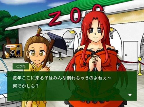 アニマルクイーン_体験版 Game Screen Shot2