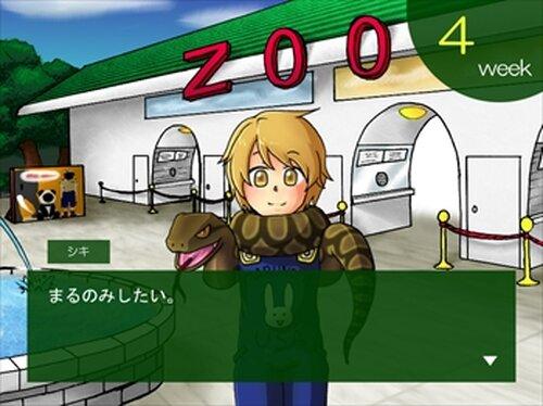 アニマルクイーン_体験版 Game Screen Shot5
