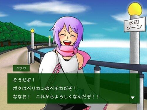 アニマルクイーン_体験版 Game Screen Shots