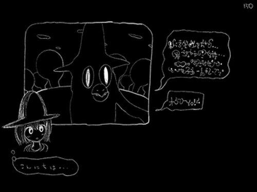 夢のお城 Game Screen Shot4