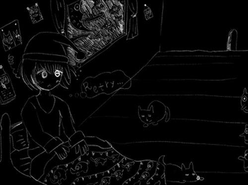 夢のお城 Game Screen Shot5