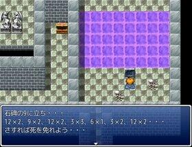 One Kill Adventure Game Screen Shot4