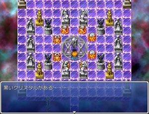 One Kill Adventure Game Screen Shot