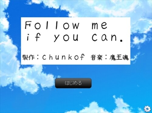Follow me if you can. Game Screen Shots