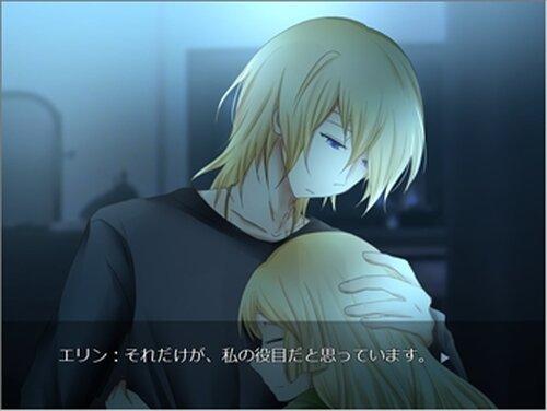 Lie-Lei(ライレイ) Game Screen Shot5